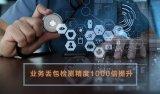 北京联通联合华为成功完成全球首个5G 承载随流检测方案iFIT试点