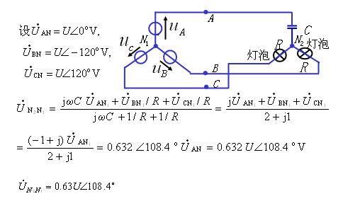 三相交流电相序检测器电路图