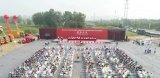 安徽国轩5亿柔性电路板项目开工