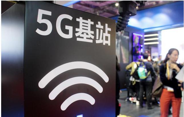 為什么美國5G發展慢