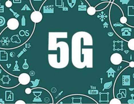 中國移動、5大設備商發布5G+4G協同白皮書