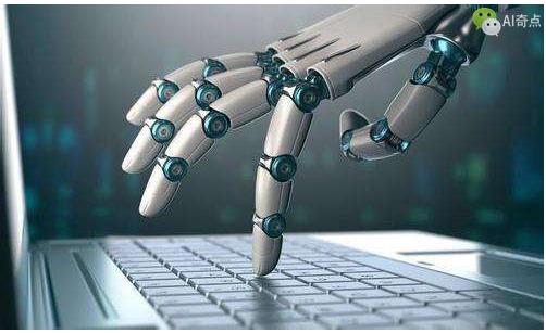 AI創業者該怎樣的選擇