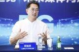 专访三星权桂贤:5G 是一次能够带来巨大变化的技术变革