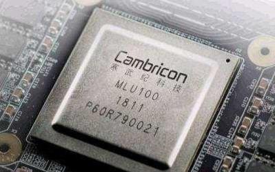 国内首颗自研嵌入式40nm工规级存储芯片成功问世