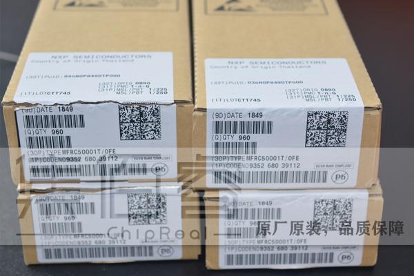 MFRC50001T/0FE 读卡器芯片 优势阐述――集佰睿