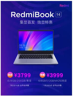 红米首款笔记本电脑RedmiBook 14正式发布