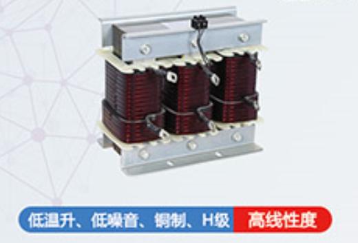 电抗器的两种结构形式以及优缺点对比
