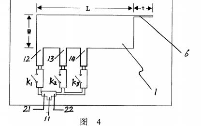 多端口控制频率固定波束可调的微带漏波天线的详细资料说明