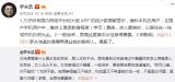罗永浩称锤子手机的用户学历最高、收入最高