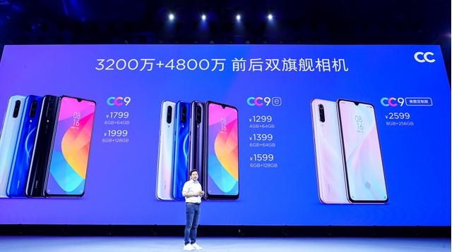小米正式发布了小米CC9小米CC9e和小米CC9美图定敏捷制版三款新手机