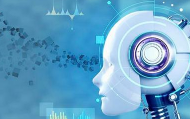 人工智能促进产业发展为产业赋能