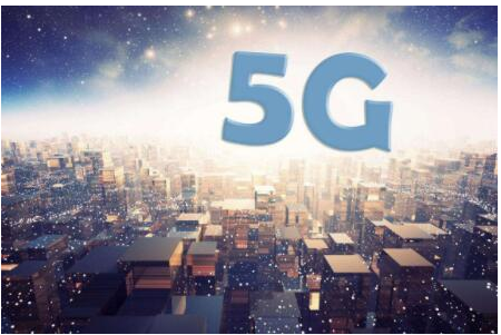 5G時代下的農村會是什么樣的