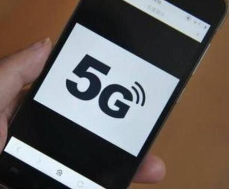 什许多大人物都去大考堂了么时候买5G手机最合适