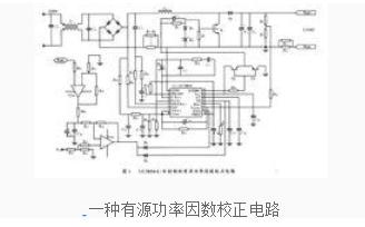 电容器和电抗器的无功补偿