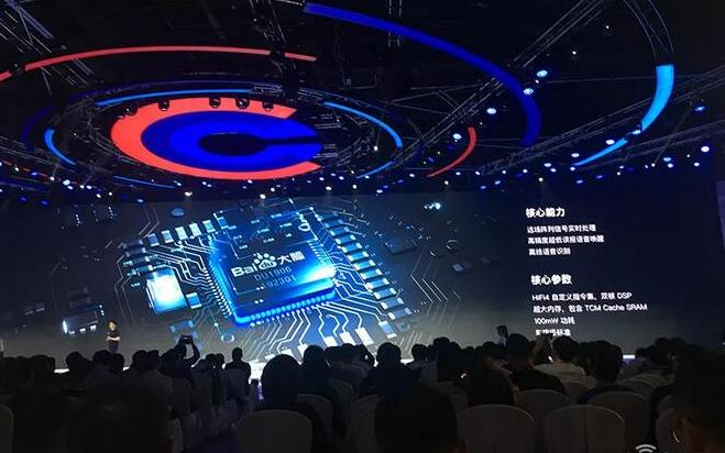 """百度推出语音AI芯片""""鸿鹄"""",李彦宏带来九大AI利剑"""