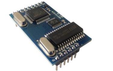 三星嵌入式存儲芯片 全球量產速度最快