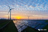 能源物联网漫谈