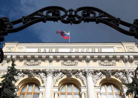 俄罗斯央行计划将在金融通信系统中采用分布式账本技...