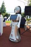 """助力智慧政务,赋能无人商业,""""小远""""机器人提供智慧服务"""