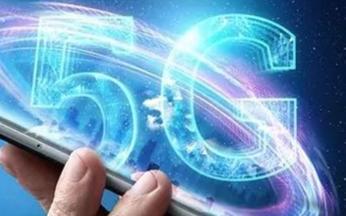 原创深度:5G的非凡潜力以及实现5G面临的艰巨挑...