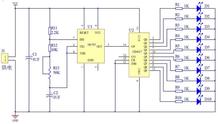 利用NE555和CD4017构成的LED灯