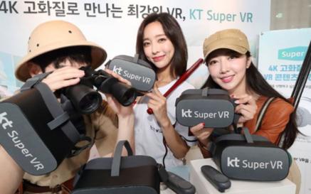 韩国电信将推出首款4K无线VR服务