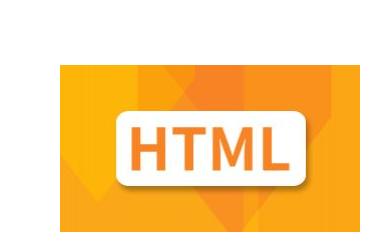 HTML的基础知识讲解