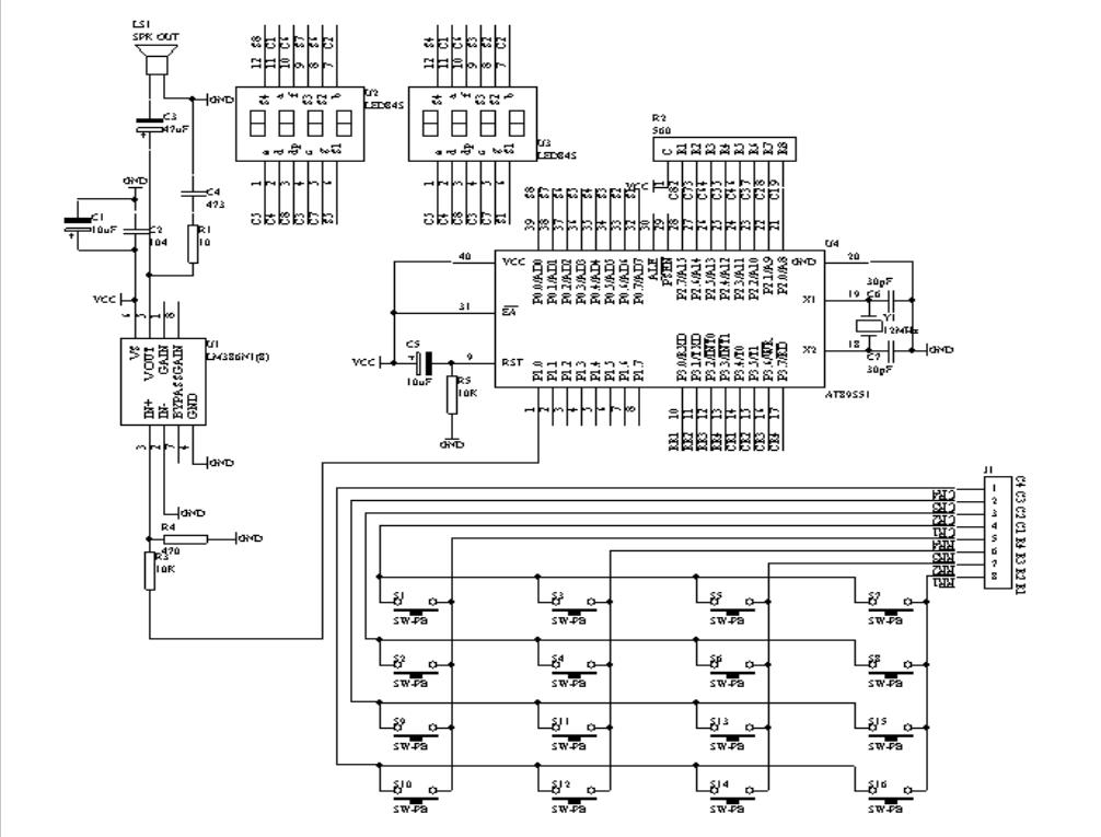 模拟计算器数字输入及显示实验程序和电路图免费下载