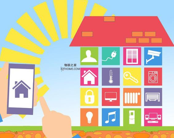 物联网设备未来将有望在消费者中普及
