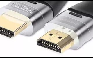如何选择HDMI连接线也是有技巧的