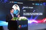 O-RAN联盟技术进程加速 英特尔全力推动5G网络变革