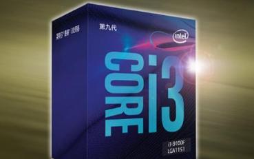 面對AMD的大爆發英特爾還有哪些處理器值得選