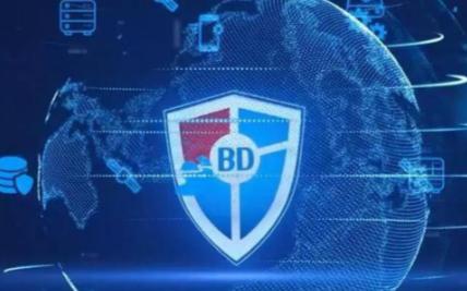藍盾工控安全平臺助力工業互聯網安全轉型