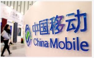 中國移動楊杰表示通信業務出現負增長是一個客觀的現實