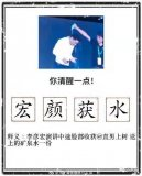 """百度李彦宏大会被浇水 AI芯片""""鸿鹄""""照常发布"""