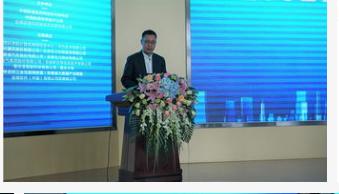深圳市信息行業協會聯合華為等企業正式成立了工業互聯網聯盟