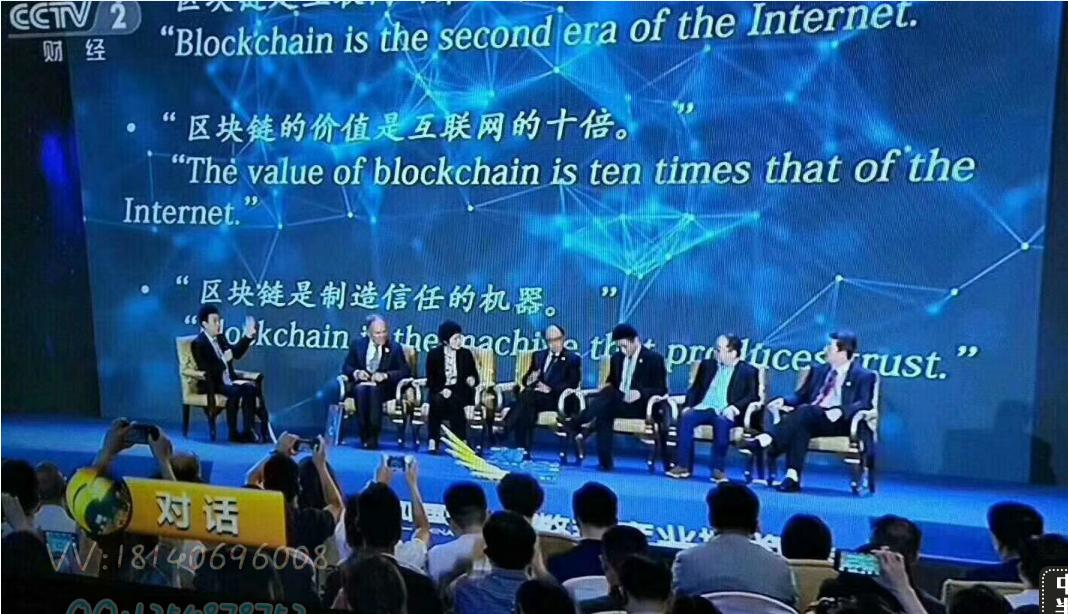 区块链技术的重要性体现在哪