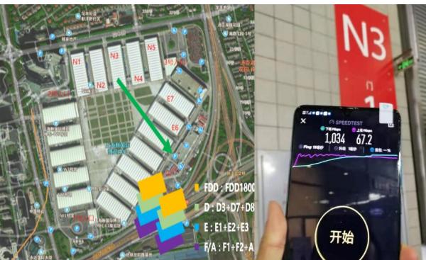 上海移動聯合華為公司將全力將上海打造成全球5G第一城
