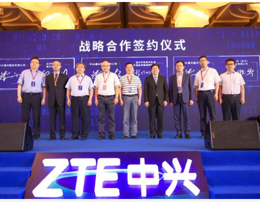 中興通訊將與北京航天數據在5G通信助力工業大數據建設上展開合作