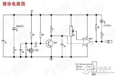 声音传感器模块电路图