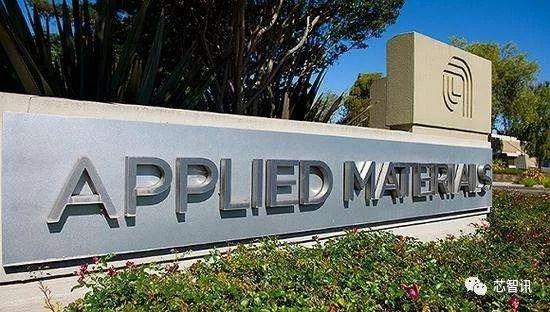 美国应用材料公司宣布将以22亿美元现金收购国际电...