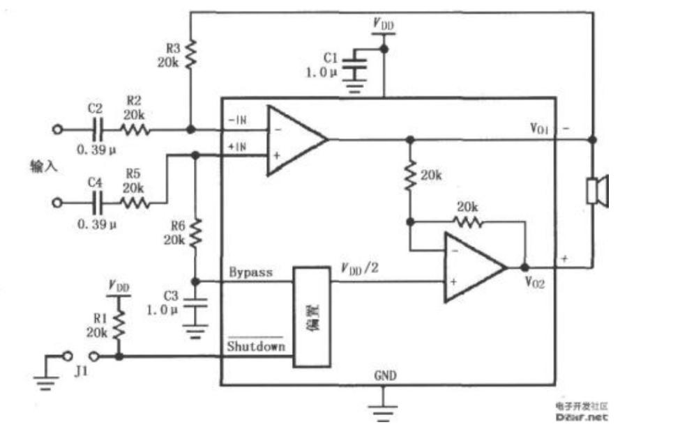 平衡传输和不平衡传输及差分信号技术的详细资料说明