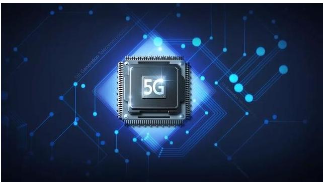 你對于5G時代了解多少