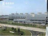 上海建成全球最大垃圾焚燒發電項目