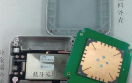 機器人用無線通訊裝置防爆安全檢測技術