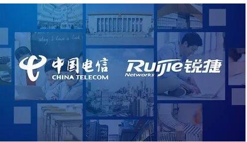 中国电信正式公布了2019年WLAN设备集中采购项目招标结果