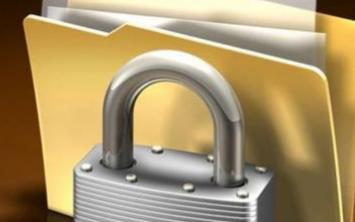 关于计算机网络安全与数据加密技术