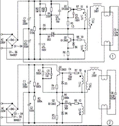 电子荧光灯的工作原理是怎样的
