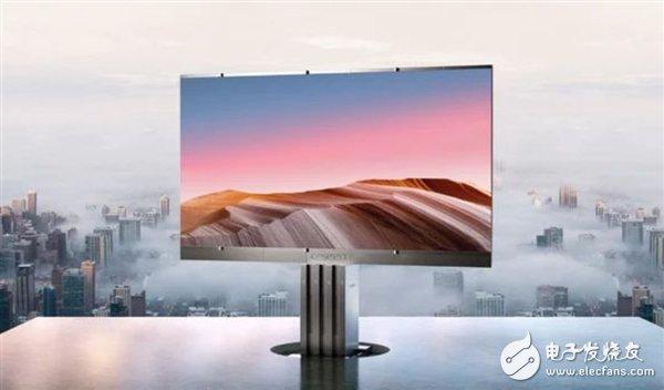 全球最大的电视有多大