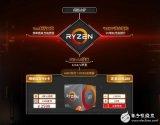AMD三代銳龍和RX5700系列顯卡以及配套主板開啟預售